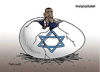 Obama as Zionist 2
