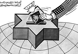 Obama as Zionist 5