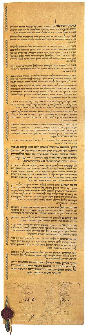 320px-Israel_Declaration_of_Independence